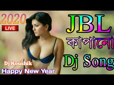 happy-new-year-2020-new-dj-song-//-vojpuri-remix