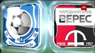 Черноморец - Верес - 0:1. Обзор матча