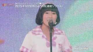 公式サイト:http://rejetweb.jp/honey/ ◇主題歌:しゅみしゅみ ◇歌唱:...