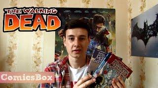 Ходячие мертвецы - ComicsBox