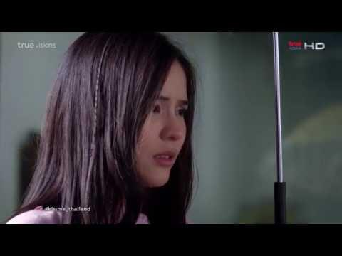 Озорной поцелуй (тайская версия) 20 серия Финальная,озвучка