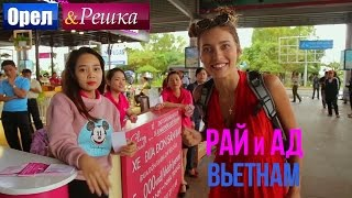 видео Все пляжные курорты Вьетнама