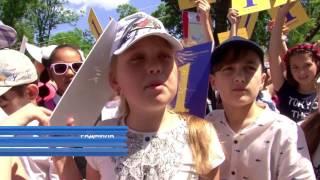 видео История праздника День защиты детей