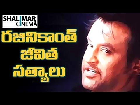 Rajinikanth Tollwood Best Dialogues    Telugu Punch Dialogues    Shalimarcinema
