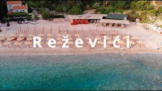 Черногория Режевичи drone video