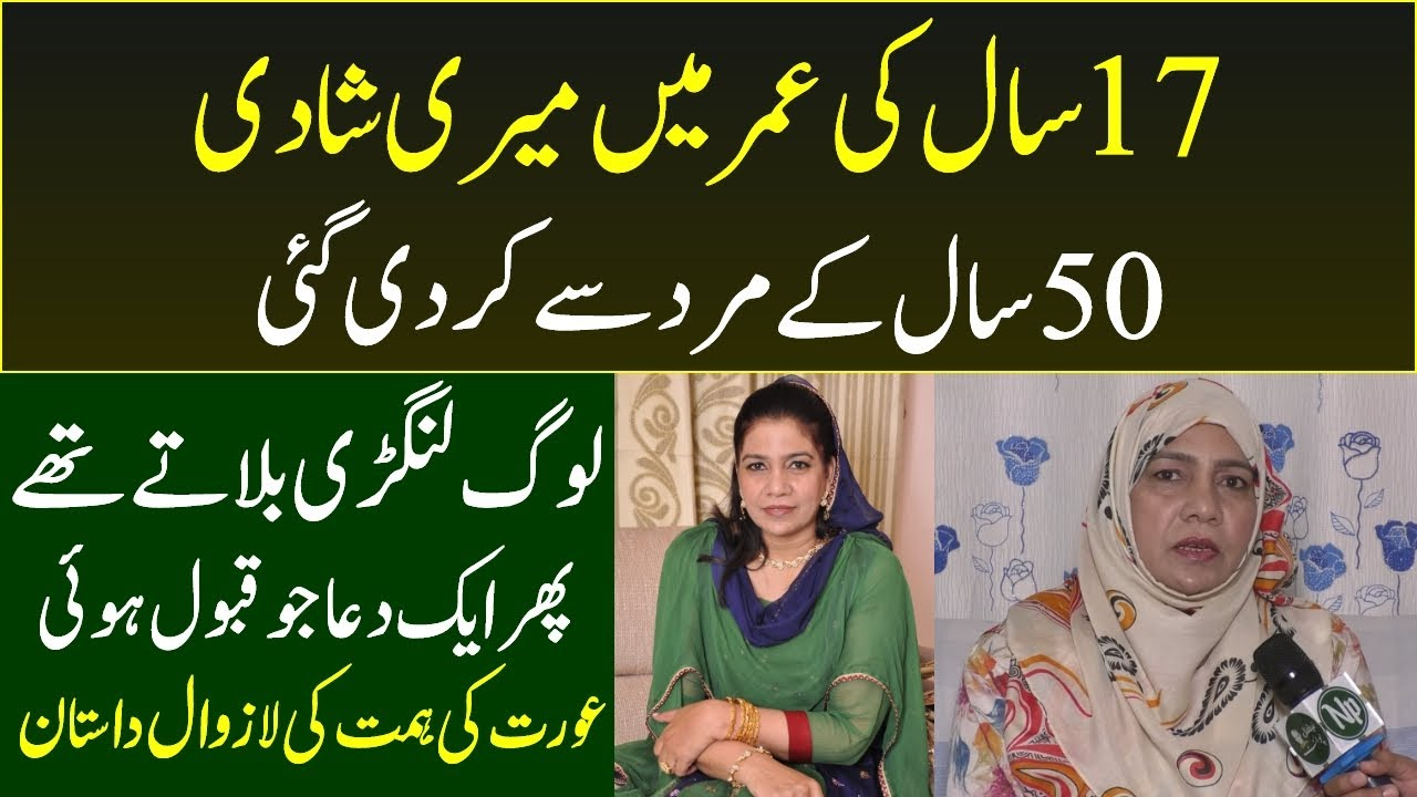 Download Zubaida's Life Story   National Point