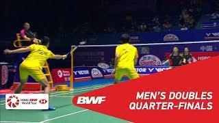 QF   MD   CHEN/WANG (TPE) vs HE/TAN (CHN)   BWF 2018