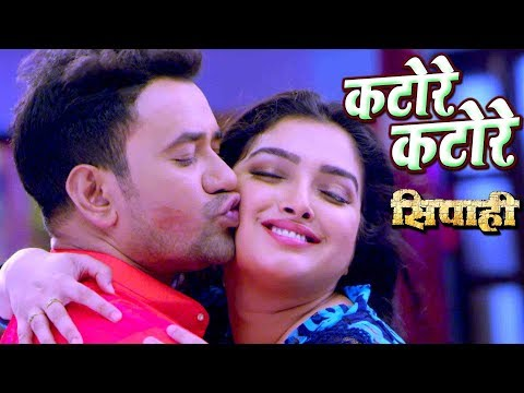 "2017 का सबसे हिट गाना - Dinesh Lal ""Nirahua"" - Aamrapali - Katore Katore - SIPAHI - Bhojpuri Songs"