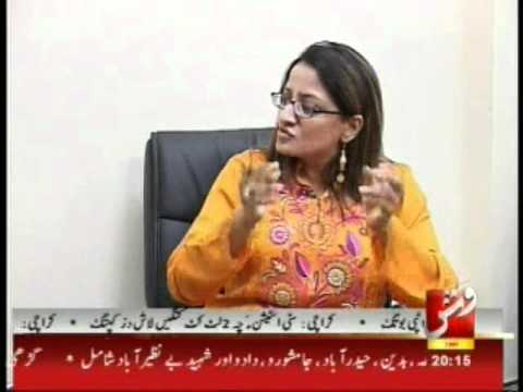 Islamabad Time ( VSH NEWS ) Intreview With Journalist Rabia Jamil Baig Part 1 Of 3