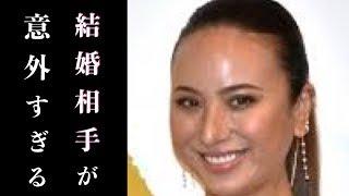 モデルの道端アンジェリカさん(32)が、韓国籍の一般の男性と結婚し...