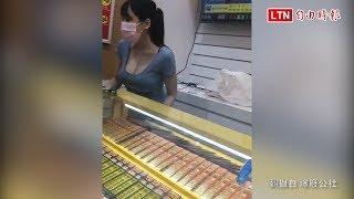 彩券行女店員「邪惡曲線」藏不住 超嗲聲音網友一秒酥軟