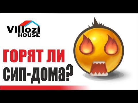 Информация о закупках ПАО «НК «Роснефть» и дочерних