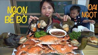 |TẬP 553| SÒ MAI GHẸ BÔNG HẤP SẢ CHẤM MẮM SẢ ỚT CHANH NGON XUẤT THẦN!KEY CLAM SWIMMING CRAB EATING