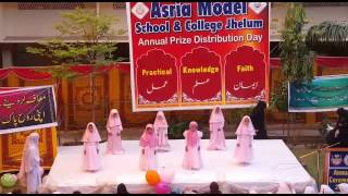 Buniyal islam asriya school jhelum
