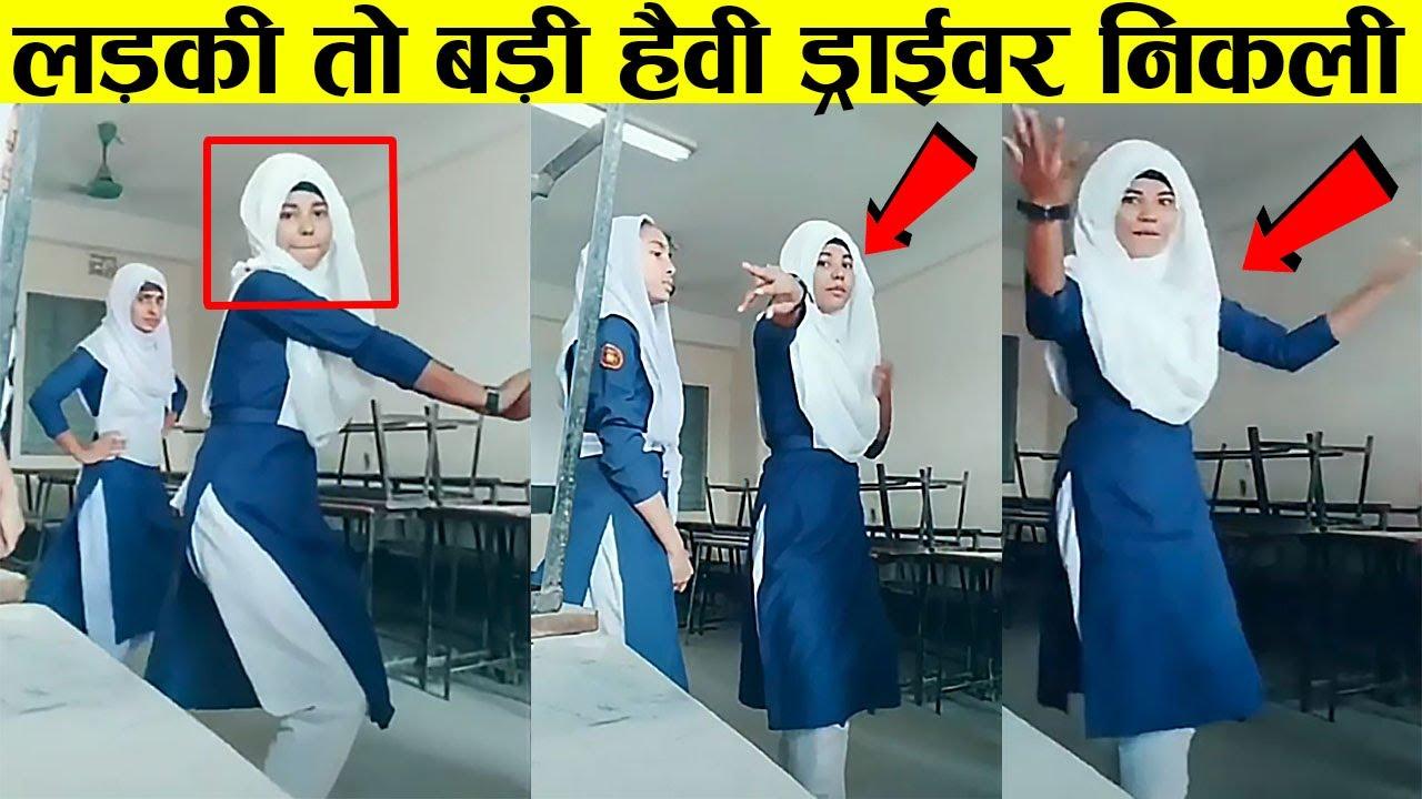लड़की की दीवानगी ने निकाला दिवाला | They Didn't Know That a Camera Was Watching Them