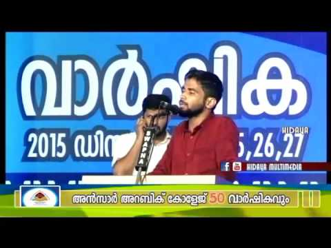 A.A.C Valavannur | Knowledge Conference | Welcome Speech | Abdussalam Ansari