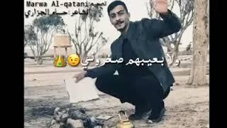 الشاعر حسام الجزاري الرسمية