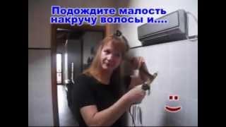 НЕ БОЯТЬСЯ-плойка-куртка-роды-крабовый салат-КУЧА МАЛА-ха ха