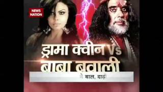 Swami Om Baba Vs Rakhi Sawant controversy on the set of News Nation