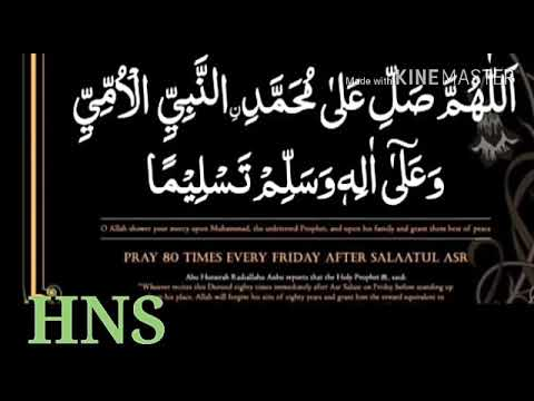 Durood shareef mp3 free download