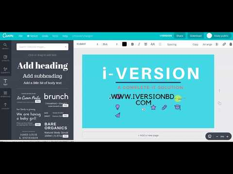 Professional graphic design tutorials without photoshop for banner ad, facebook ad twitter ad bangla