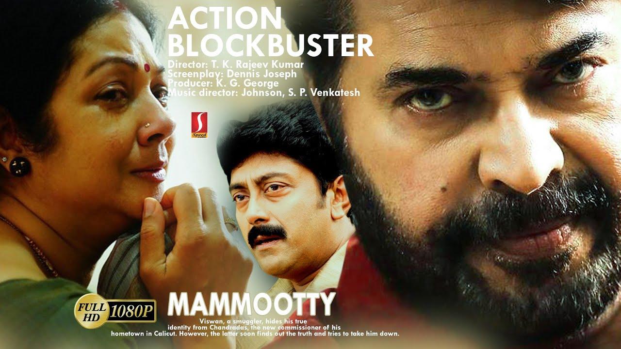 (Mammootty)Malayalam Action Movie Family Movie Romantic Movies Comedy Movie New Upload 1080