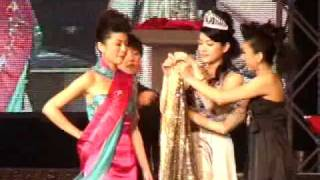 Miss Chinese Toronto Pageant 多倫多華裔小姐競選2009