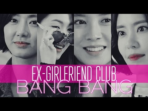 MV••EX-GIRLFRIEND CLUB•• BANG BANG•