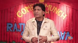 Raju Srivastava ll Beggars Variety ll Bikhari kaise kaise hotey hai ll COMEDY MUNCH