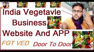 India Vegetable Business Website and application Vegetable and fruits