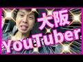 【みやたん】YouTuber みやたんプライベート覗き見