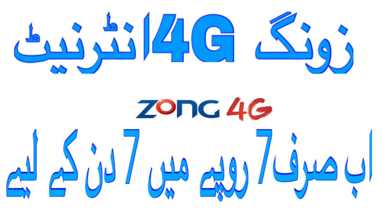 Code to Create Account for Mobilink Mobicash Telenor