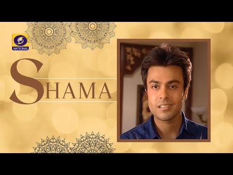 Shama # Episode - 24