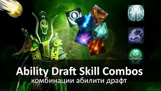 Ability Draft Combo EP 3
