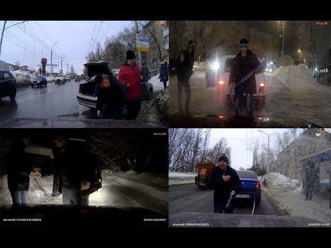 Добрый Саратов. Помощь на дороге. #11.