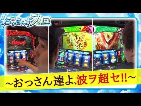 19(3/4)3 HI-EVOLUTION ZERO[.TV][][]