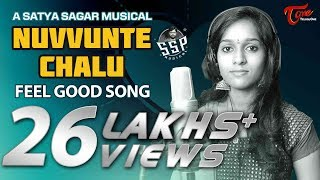 nuvvunte chalu music video by lahari ambati satya sagar polam latest telugu song teluguone