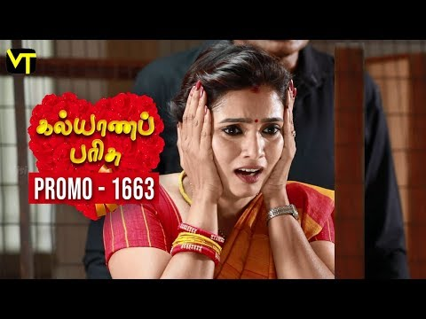 Kalyanaparisu Tamil Serial Episode 1663 Promo on Vision Time. Let's know the new twist in the life of  Kalyana Parisu ft. Arnav, srithika, Sathya Priya, Vanitha Krishna Chandiran, Androos Jesudas, Metti Oli Shanthi, Issac varkees, Mona Bethra, Karthick Harshitha, Birla Bose, Kavya Varshini in lead roles. Direction by AP Rajenthiran  Stay tuned for more at: http://bit.ly/SubscribeVT  You can also find our shows at: http://bit.ly/YuppTVVisionTime  Like Us on:  https://www.facebook.com/visiontimeindia