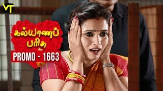 Kalyanaparisu promo - Sun TV Serial | Vision Time