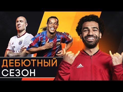 Кубок России по футболу 2018-2019: расписание матчей
