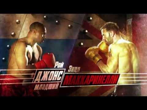 Бокс прямой эфир онлайн смотреть трансляцию в хорошем