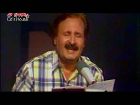 Raora Bande Bande - Sardar Ali Takkar - Pashto Classic Songs Of Legend