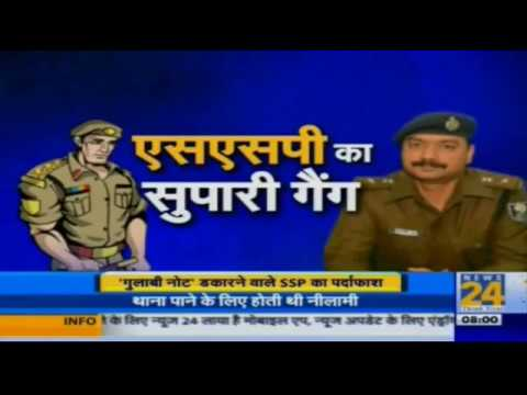 Bihar government suspends Muzaffarpur SSP after raids find traces of disproportionate assets