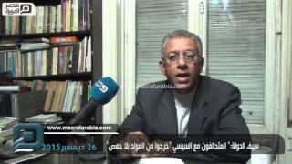 """مصر العربية   سيف الدولة:"""" المتحالفون مع السيسي """"خرجوا من المولد بلا حمص"""""""