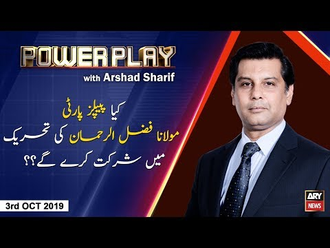 Power Play | Arshad Sharif | ARYNews | 03 OCTOBER 2019