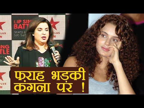 Farah Khan gets ANGRY on Kangana Ranaut, SUPPORTS Hrithik Roshan | FilmiBeat