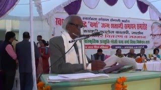 Vote of Thanks Speech on 20th Dec 2015 at Kalpi