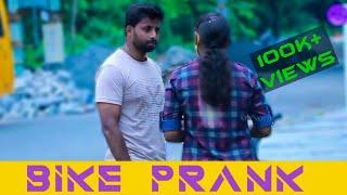 Bike prank in road side | Mr.no1dubakur | sakthi2020