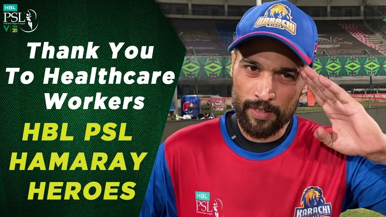 HBL PSL HAMARAY HEROES Powered By Inverex | Thank You To Healthcare Workers