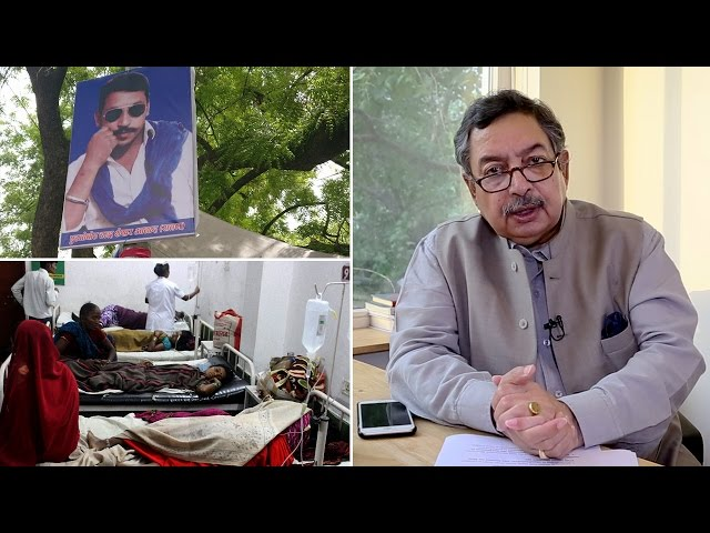 Jan Gan Man Ki Baat Episode 56: Bhim Army Protest and Healthcare in India
